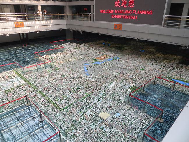 capital museum beijing
